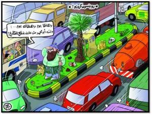 caricature transport à Amman